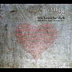 Xavier Naidoo Ich Brauche Dich (7-Track Maxi-Single)