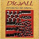 Diwall Dansal Ha Nijal
