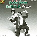 T.M. Sounderarajan Best Duets Of M G R & Jayalalitha