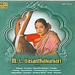 """M.L. Vasanthakumari M.l.v - """"sivakameshwareem""""-Vocal"""