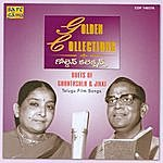 Ghantasala Golden Collections : Duets Of Ghantashala & Jikki