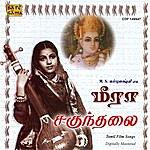 M.S. Subbulakshmi M S Subbulakshmi's Meera / Shakunthalai
