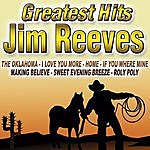Jim Reeves Greatest Hits