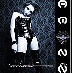 Amonn New Model [Vol.1] Circe