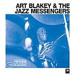 Art Blakey Blue Note TSF