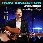 Ron Kingston Unplugged In Hong Kong (Live)