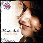 Kavita Seth Jaam(E-Sufi)