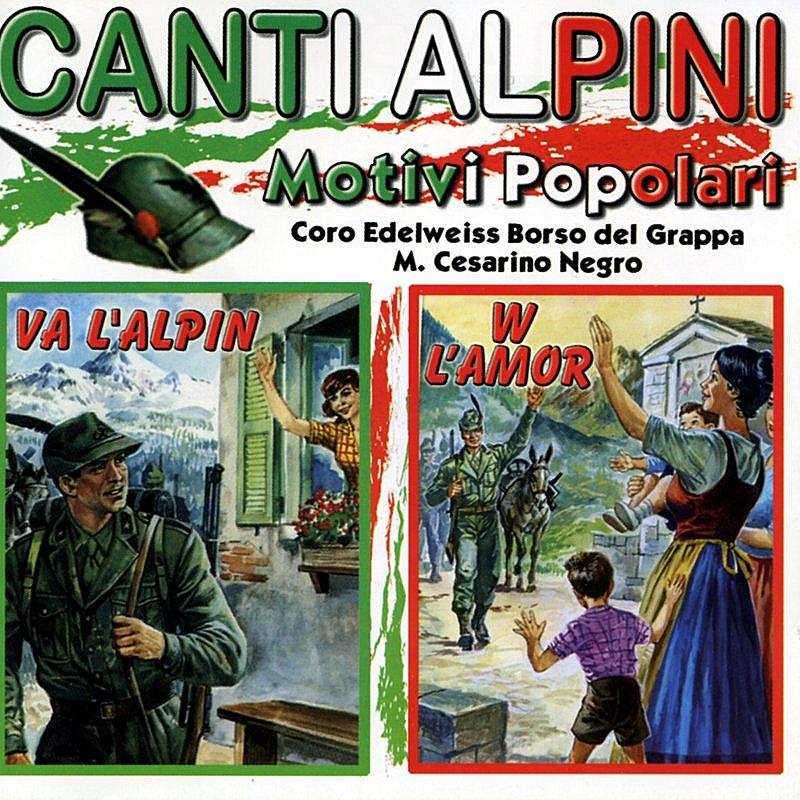 Cover Art: Canti Alpini Motivi Popolari