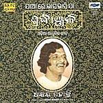 Akshaya Mohanty Ja Re Bhasi Bhasi- Shraddhanjali-Akshay Mohanty