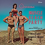 Annette Funicello Muscle Beach Party