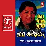 Hridaynath Mangeshkar Prem Bhakti Mukti