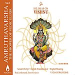 Uma Mohan Amrutvarsha Vol 3: Shlokas On Vishnu