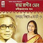 Rabindranath Tagore Ranga Rakhir Door