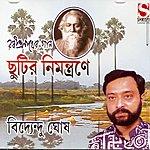 Rabindranath Tagore Chhutir Nimantrane