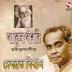 Rabindranath Tagore Byakul Banshi