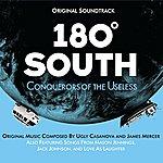 Ugly Casanova 180 South Soundtrack