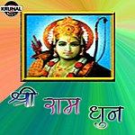 Anup Jalota Ramdhun