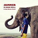 Jammer 10 Man Roll (Single)
