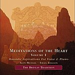 Alon Michael Meditations Of The Heart Volume 1 (Hassidic Aspirations For Voice & Piano)