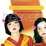 Do Heaven