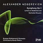 Russian Philharmonic Orchestra Symphony No1 & Other Works