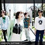 M. Craft Shiawase Ha (Single)