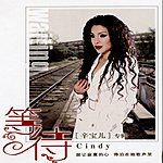 Cindy Cindy : Waiting