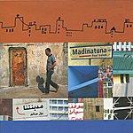 Paul Salem Madinatuna