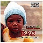 Ras Da Basement Volume 2 (Parental Advisory)