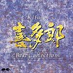 Kitaro Kitaro Best Collection