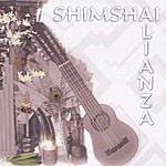Shimshai Alianza