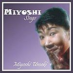 Miyoshi Umeki Miyoshi Sings