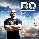 BO Tha Thela (Single)