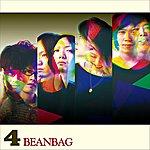 Beanbag Four