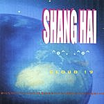 Shanghai Quartet Cloud 19