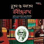 Rabindranath Tagore Nutan O Shonatan Rabindranath