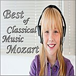 Wolfgang Amadeus Mozart Best Of Classical Music Mozart