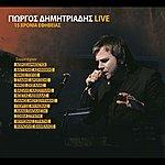 Giorgos Dimitriadis Giorgos Dimitriadis Live 15 Hronia Efiveias (Live)
