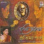 Rabindranath Tagore Kobi Pranam