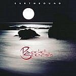 Rocket Scientists Earthbound - Remastered 2007