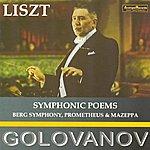 Emil Gilels Franz Liszt : Symphonic Poems