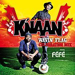 K'naan Wavin' Flag (Celebration Mix France Version) (Without Coke's Notes)