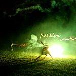 Rusuden Death By Din Sync