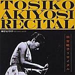 Toshiko Akiyoshi Toshiko Akiyoshi Recital