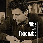 Mikis Theodorakis Mikis Sings Theodorakis