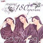 Teddy 180 Prichini (180 Reasons)