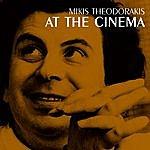 Mikis Theodorakis At The Cinema