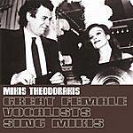 Mikis Theodorakis Great Female Vocalists Sing Mikis