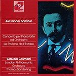 Thomas Sanderling Scriabin: Piano Concerto / Le Poème De L'extase