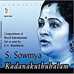 S. Sowmya Kadanakuthuhalam